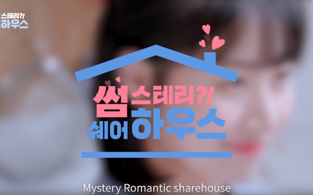 [ Web Drama] Mystery Note 1: The Strange Sharehouse -Ep. 1