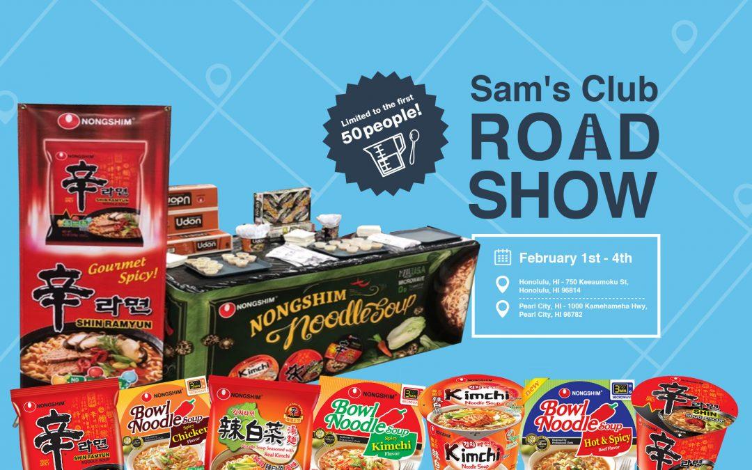 Sam's Club RoadShow