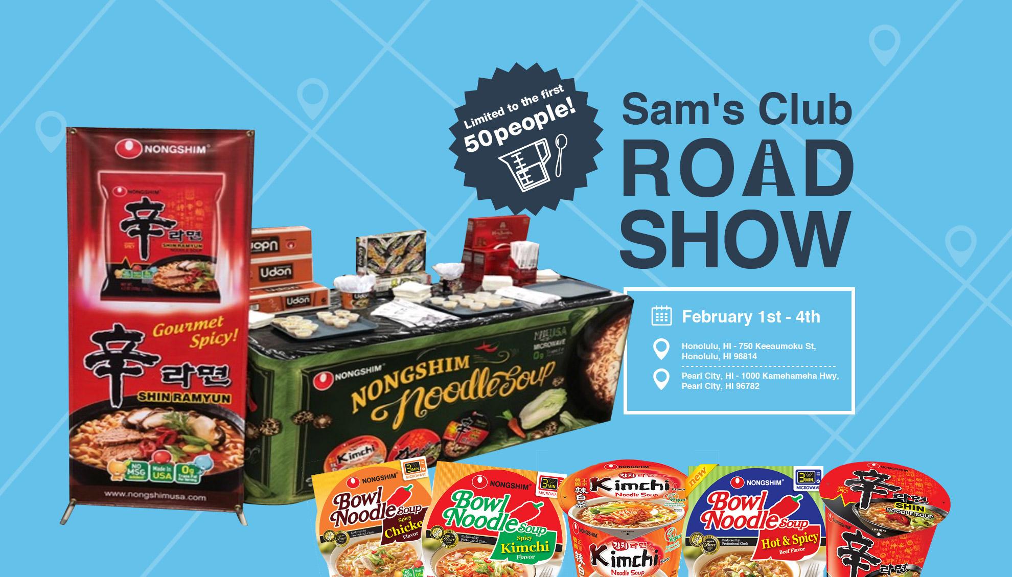 Sam's Club Road Show