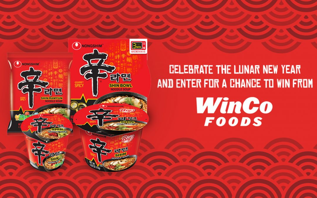 """Celebrate the Lunar New Year with Nongshim!"""