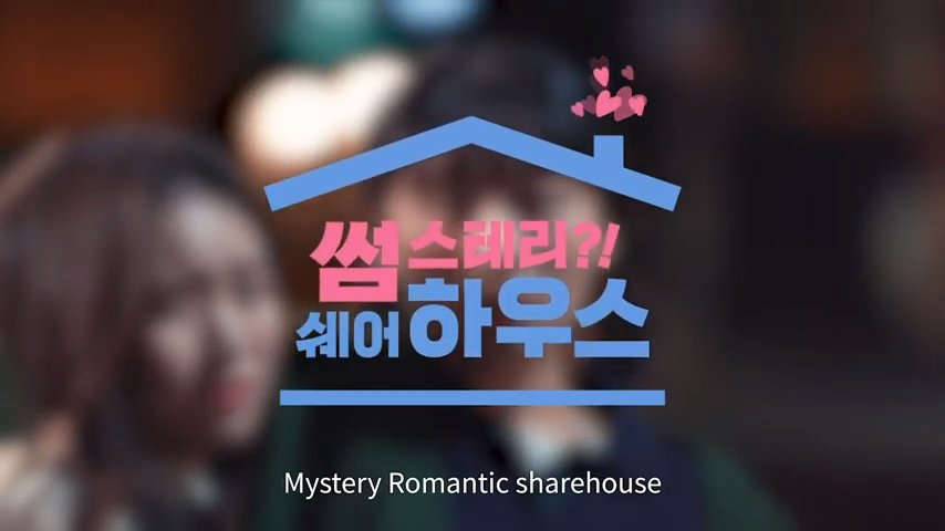 Mystery Note 6: Doubt or Romantic Chemistry? – Strange Sharehouse [Episode 6]