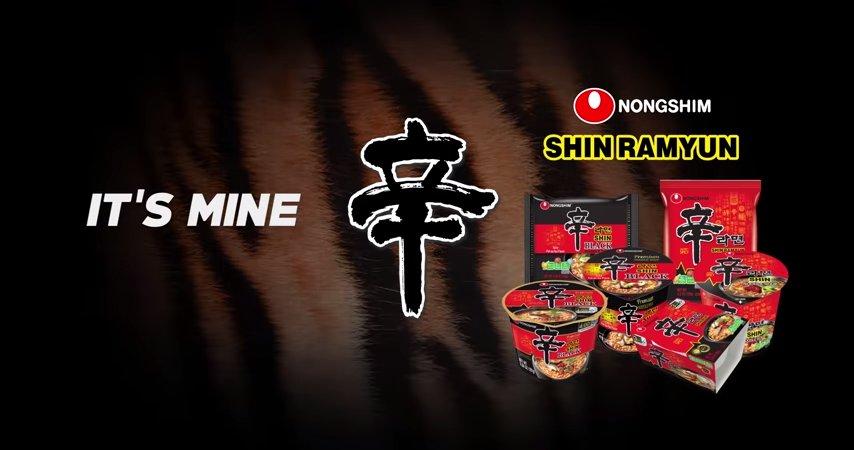 Aroma of Delicious Shin Ramyun